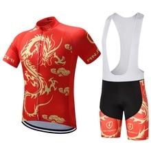 ФОТО maisaily summer new men's cycling jersey short sleeve sling set breathable star knit fietskleding wielrennen zomer heren set bmc