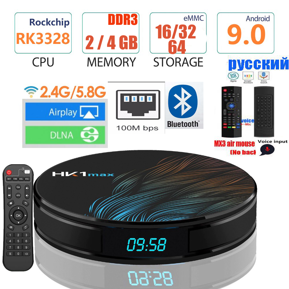 tv box Android 9 0 HK1 MAX 2G 4G rom 16G 32G 64G 2 4G 5G