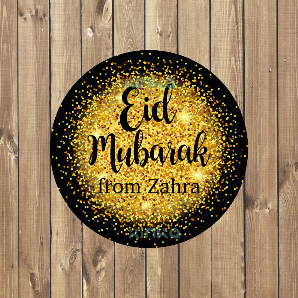 Personalized Eid Stickers, Ramadan Decoration Eid Gift Labels,Ramadan Gift,  Ramadan Mubarak Stickers,Ramadan Kareem