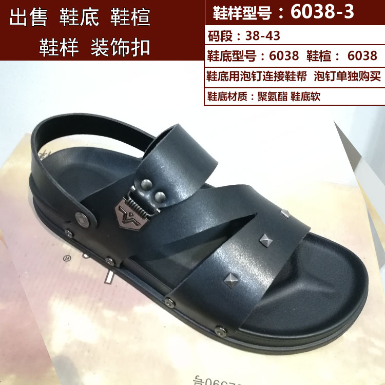 Image 2 - Mens Polyurethane Sole Beach Thick Foundation Lightweight Wear resistant Anti slip Sandals Handmade Leather Shoes MaterialInsoles   -