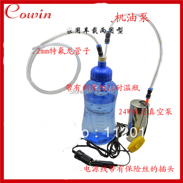 Free Shipping Auto Vacuum Electric Oil Extractor Changer Pump 12v Engine Sel Scavenge Suction Transfer