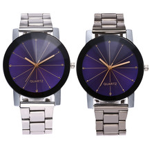 Couple Watch In Lover's Watches