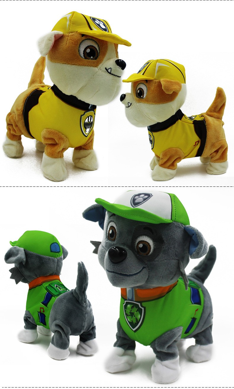Walking Barking Toy Dog Robot  Musical Interactive Electric Pets Plush Dog Toys For Kids Electronic Pet Walking Barking Toy Dog (5)