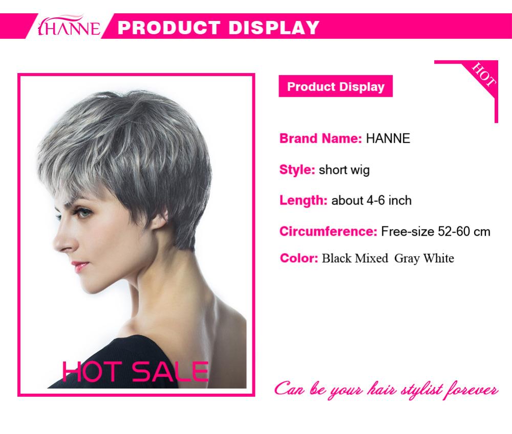 ханне и коричневый микс блондинка 613 высокое температура синтетические волосы искусственные термостойкие парики естественная волна афроамериканец короткий парик