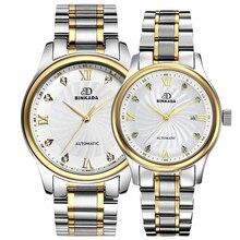 Пару часов полностью автоматический механические часы Для мужчин и Для женщин Таблица пара 2018 Новый Mo Для мужчин t спортивные наручные часы топ бренд роскошных 2