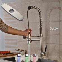 Матовый Никель Весна Pull Down LED Кухонный Кран Одной Ручкой 3 Цвета RGB Кухня Смесители