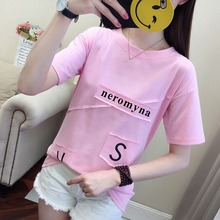 Women Casual Round Neck Letter Appliques Short Sleeve Tshirt  2019 Female Loose Short Sleeve T-Shirt Korean Fashion Summer Tops women casual round neck letter appliques short sleeve tshirt 2019 female loose short sleeve t shirt korean fashion summer tops