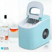 Ледопроизводство 15 кг/24 ч пуля льдогенератор кубическая машина для дома/коммерческий лед блок делая машину icee машины для продажи