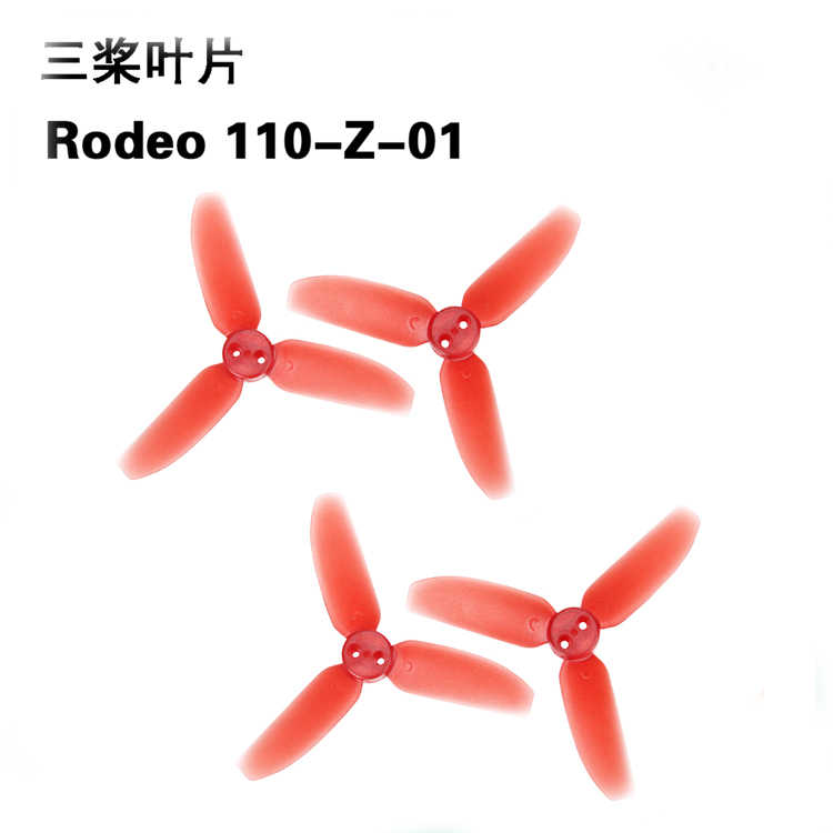 Walkera Rodeo 110 Racing Drone RC Quadcopter Spare Parts 110-Z-12 Brushless ESC