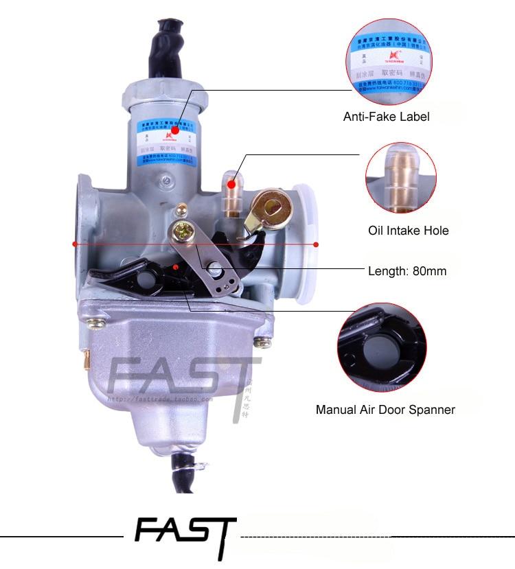 Brand Quality Motorcycle PZ26 Manual Air Door Carburetor For