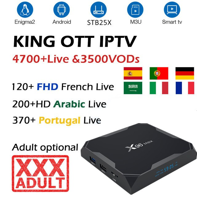 French IPTV Box X96 Max Android 8 1 TVbox 4GB 32GB 64GB KING OTT IP TV