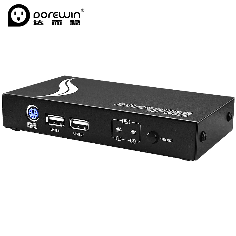 Dorewin 2 Port USB KVM Switcher 1920*1440 VGA Splitter Computer Automatic Switch 2x1 Share Video Monitor Keyboard Mouse for PC
