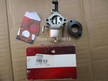 CARBURETOR ASSY WALBRO CARB PART# 715783 BRIGGS AND STRATTON POWER ENGINE PARTS