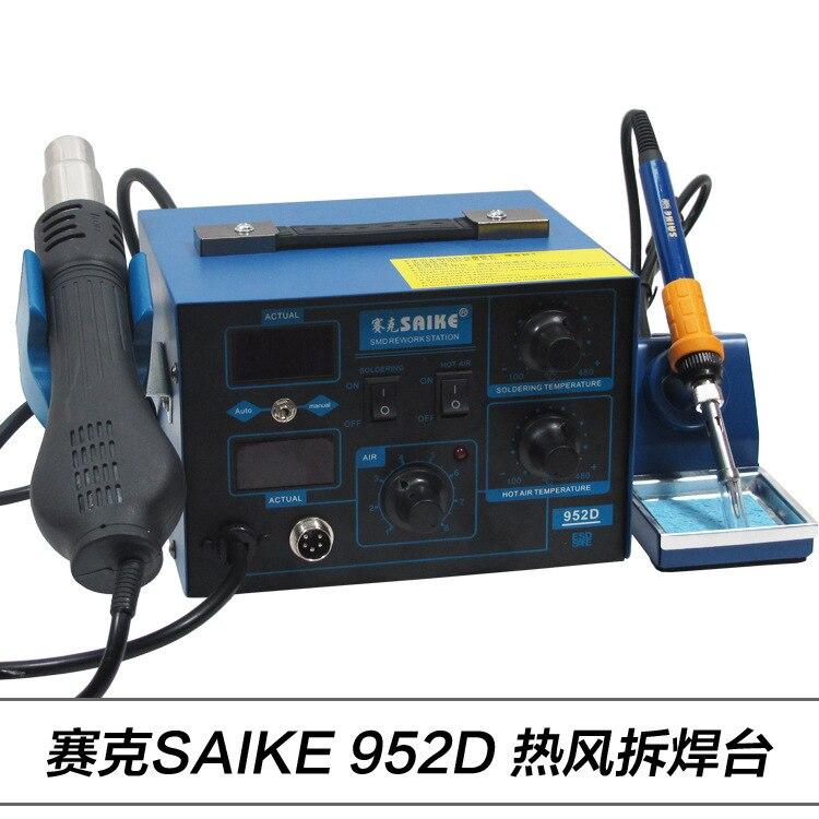 Free Shipping Saike 952D AC 110V / 220V 700W 2 In 1 SMD Rework Soldering Station Hot Air Gun Solder Iron For Welding Repair