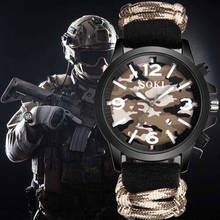 SOKI Mens Watch Nylon Camo Bracelet Outdoor Male Clock Quartz Military Sport Watches Wristwatch quartz-watch Relogio Masculino все цены