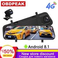 4G Dash cam 10 inch stream media Android 8.1 Car Rearview Mirror DVR mirror Super night 1080P with rear camera Video Recorder