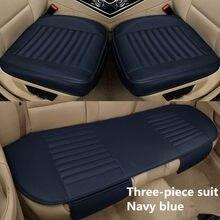 Capa universal de assento de carro para land rover, almofada 3/4 freelander 2 esportiva, estilo de carro