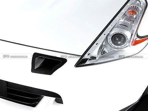 370Z Z34 Front Bumper duct set (2)_1