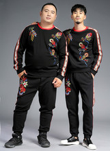 Autumn/Winter Mens leisure suit warm thicken sweatshirts+casual pants 2pieces set Chinese style embroidered pantsuit men A539