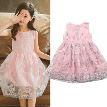 Kids Dress Lace Flower Summer 2019 Dress Girl Party Wedding Dress Children Toddler Girl Tutu Birthday Princess Costume 4 12 Year 2 7year children girl flower princess dress kids party wedding lace tulle tutu dresses