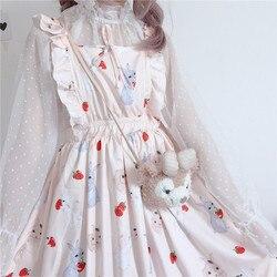 Женские платья, шикарные женские платья Kawaii Ulzzang, Клубничный Кролик, милое платье на бретелях, женское винтажное платье в стиле Харадзюку, По...