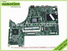 11S90000204 DA0LZ7MB8E0 Laptop Motherboard For lenovo ideapad U310 LI3-2367M CPU DDR3 Mainboard