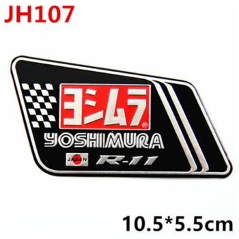 3D Aluminum Alloy Car MIVV AR YOSHIMURA Sticker Leovince CBR Twobrothers ARROW Emblem Motorcycle Muffler Exhaust Pipes Decal - JH107