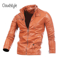 Cloudstyle 2017 New Spring Autumn Fashion Men Jackets Zipper Causal Simple Style Stand Collar Slim Fit