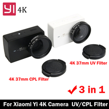 Xiaoyi 37mm CPL+UV Lens Filter for Xiaomi YI 4K  Yi 2 Yi Lite Lens Protective Cap Adapter Ring Action Sports Camera accessories цена 2017