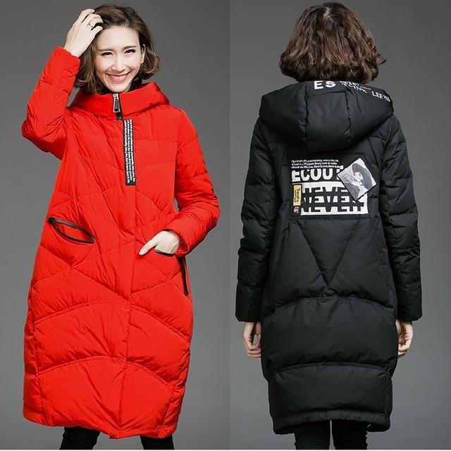 2016 женщин Зимы с капюшоном Ватные пальто женский плюс размер теплый утолщение повседневная кокон долго ватник и пиджаки парки XXXXXL8288