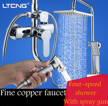 LTENG 6988A shower set faucet ceramic spool square top spray with hand and women wash gun