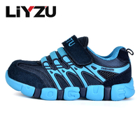 Children S Shoes Boys Girls Travel Shoes New Children S Shoes Genuine Leather Children S Sneakers