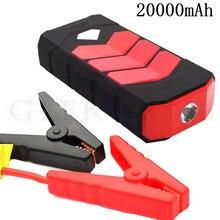 Multi-Функция 20000 мАч автомобиля Пусковые устройства Запасные Аккумуляторы для телефонов 12 В Портативный пусковое устройство автомобиля Зарядное устройство для автомобиля Батарея Booster легче светодиодный