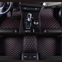 цена на Custom car floor mats for volvo All Models s60 s80 c30 s40 v40 v60 v70 xc60 xc70 xc90 3D car styling auto accessories