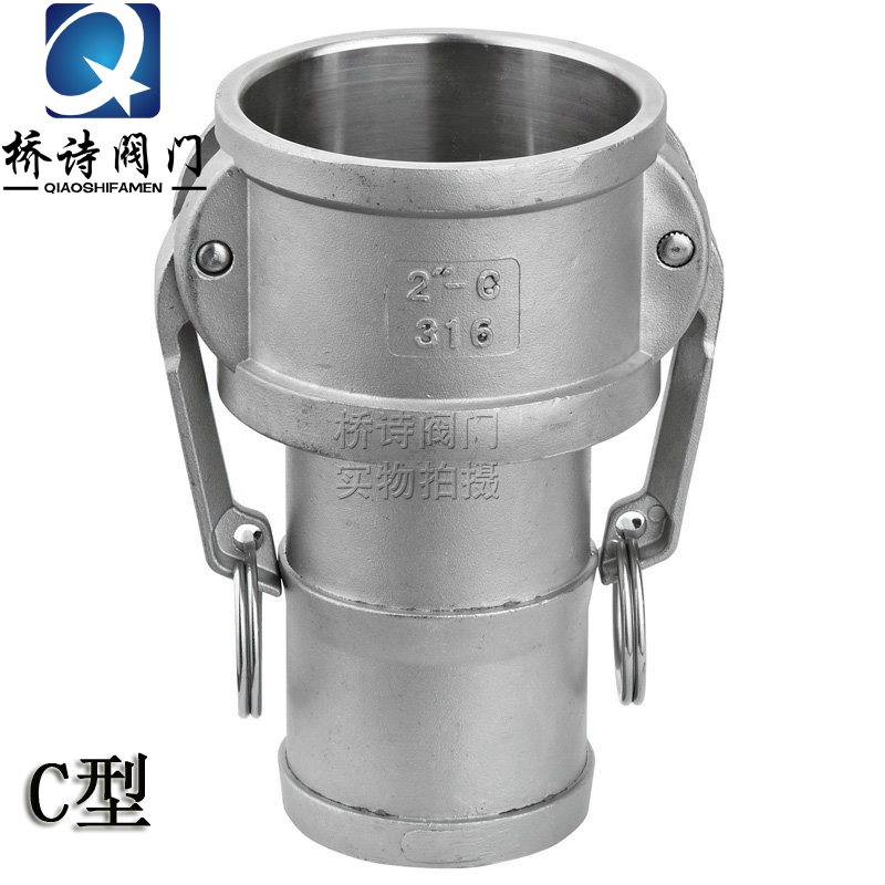 Tower, Plate, Handle, Stainless, Yinbao, Steel