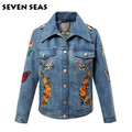 Fashion Chic Embroidery Denim Jacket Back Tiger Blue Jean Jacket Women Coats Outwear Veste en jean Chaqueta Mujer