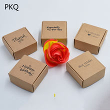 5pcs/lot Kraft cardboard handmade soap candy box Small Gift Paperboard Packaging Box DIY Craft Paper Cardboard Box For Wedding(China)