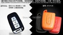 Натуральная Кожа Автомобиль Дистанционный Ключ Мешок/Ключевой Бумажник Случае Держатель крышка Для Hyundai IX35, Соната 8 Genesis Rohens Kia Sportage K5 K2