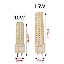 LED G12 SMD2835 108 светодиодов, 144 светодиода, 10 Вт, 15 Вт, светодиодные лампочки, лампочка, светильники, ультраяркие