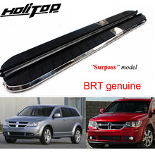 """running board side step side bar for Dodge JCUV Journey Fiat Freemont,""""Surpass"""" model,hot in China,loading 300kg,ISO9001 quality"""