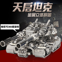 MMZ MODEL Picture Kingdom 3D Metal puzzle RED ALERT Apocalypse Tank Assembly Model DIY 3D Laser Cut Model puzzle toys for adult