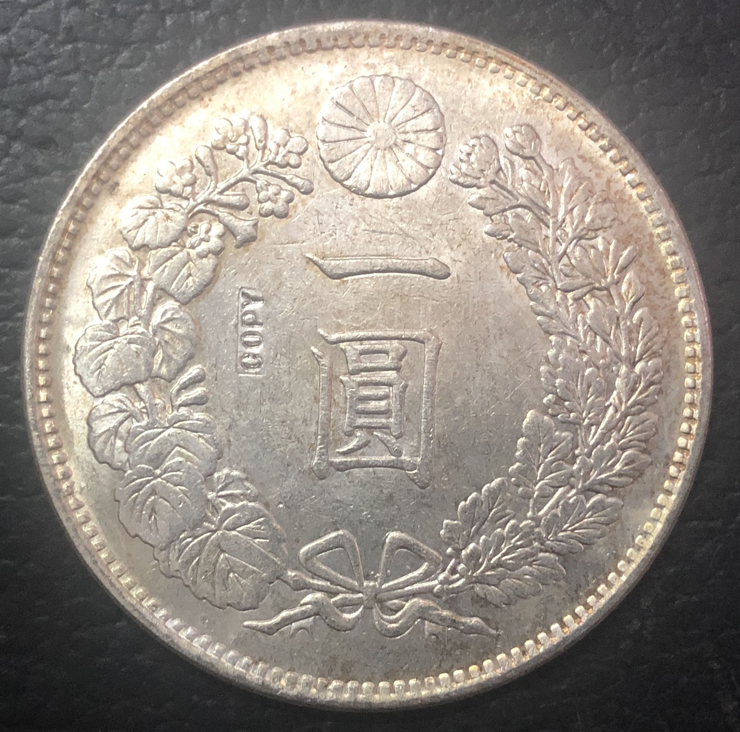 1894 (MeiJi 27 years) Janpan Silver coin Copy