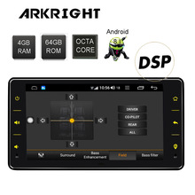 Hot 6.2 1Din 4+64GB Android 8.1 Car Radio Audio Stereo Support 4G LTE SIM Network/DSP Octa Core GPS Carplay Multimedia Player