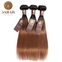 Sahar бразильские прямые волосы пучки с 4*13 закрытие Remy 100% человеческие волосы пучки наращивание 3/4 шт 12 24 дюймов SHESW