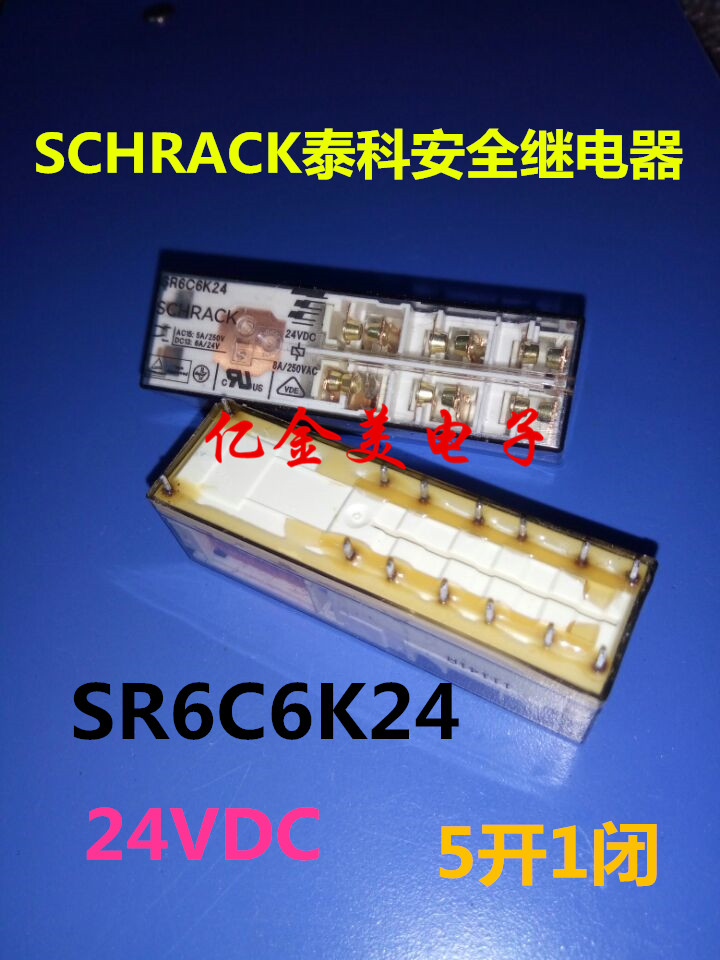 Safety Relay SR6C6K24 24VDC 5 open 1 closed 14 feet 8A maritime safety