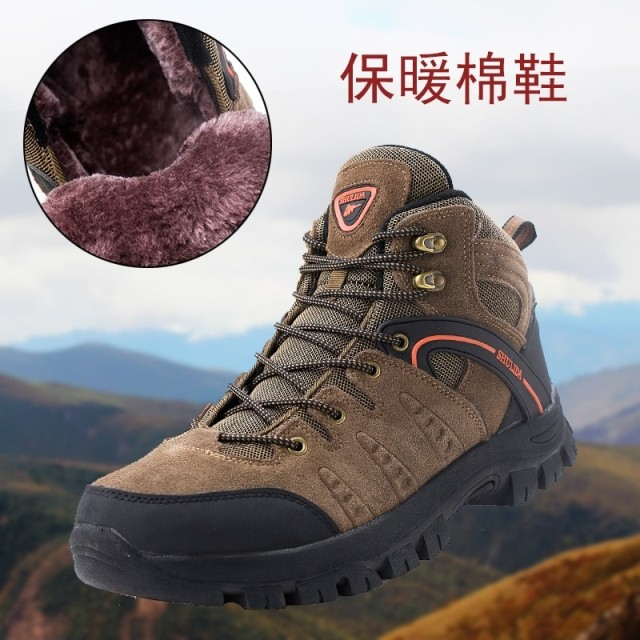 ФОТО Winter outdoor padded leather high-top snow shoes mens oversized snow boots large men's winter warm size 40-48 H1814