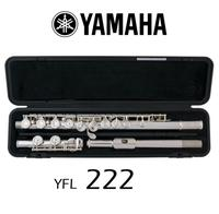 Original 1/Box Flute YFL 222 Musical Instrument Silver Plated Flute 16 Closed Holes Tune and E Key Flute