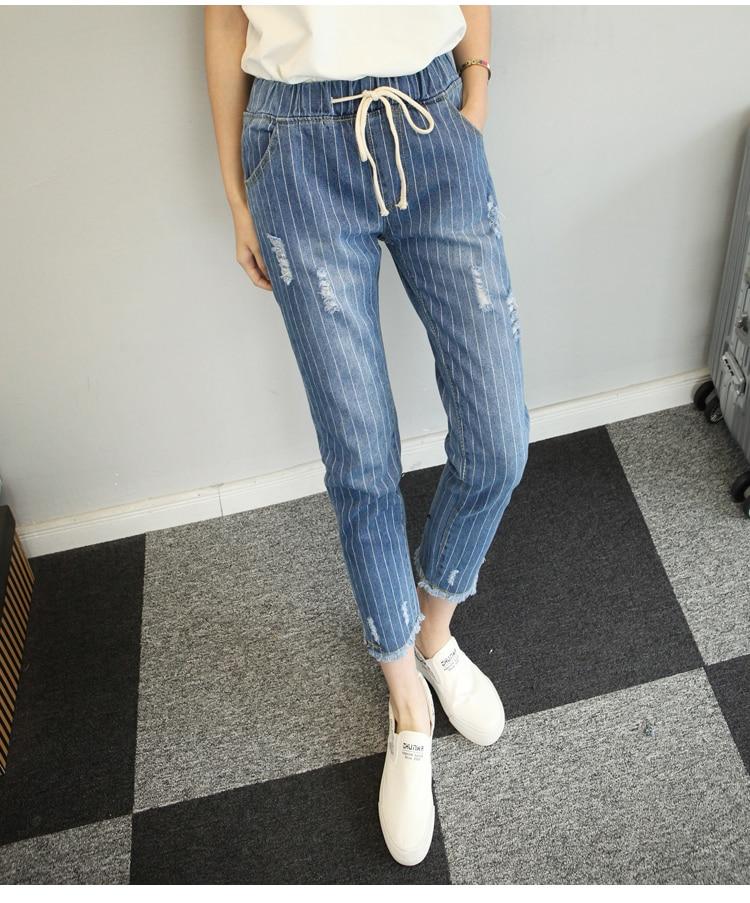 ФОТО High Waisted Harem Jeans Women Elastic Waist Striped Jeans Pants Plus Size Drawstring Pants S-XXXL 4XL 5XL