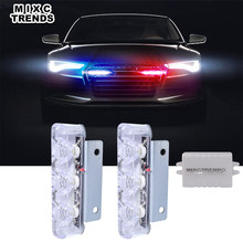 2Pcs 3 LED Strobe Light 6W Police Flashing Warning Led Brake Light Lamp DC 12V Car Truck Motorcycle Rear Brake Stop Led Lights(China)