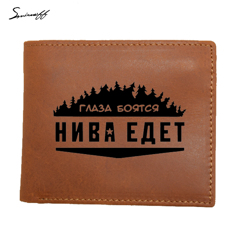 New 100% Genuine Leather Men Wallets Man Famous Small Short Portomonee With Coin Zipper Eyes Are Afraid Walet